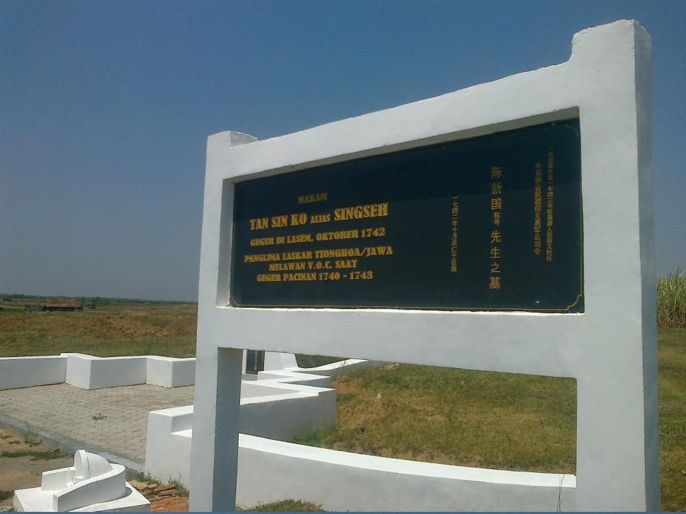 Potensi Pengelolaan Situs Bersejarah di Desa Dorokadang, Lasem (2/4)